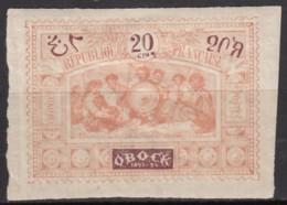 N° 53 - X - - Unused Stamps