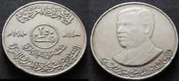 IRAQ -250 Fils -1980 - Comemmorative - SADAM HUSSIEN - Irak