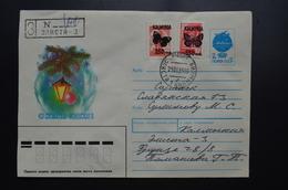 Russia Kalmykia Entier Postal Stationery Up Graded Overprint Butterfly Papillon - Butterflies