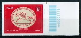 Italia Rep. 2019 - Anniversario Della Carta Postale Bollata Del Regno Di Sardegna Codice A Barre Alto Dx MNH ** - Códigos De Barras