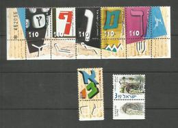 Israël N°1514, 1537 à 1541 Neufs** Cote 4.75 Euros - Unused Stamps (with Tabs)