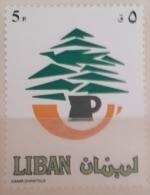 11 Lebanon 1984 Mi 1320 Cedar Tree - MNH - Lebanon
