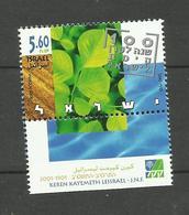 Israël N°1575 Neuf** Cote 5 Euros - Israel