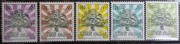 Lebanon 1989 Mi. 1339-1343 MNH - Cedar Tree - Lebanon