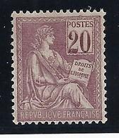 FRANCIA 1900/01 - Yvert #113 - MLH * - Nuevos