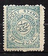 SG 21 MH Very Fine (i126) - Hyderabad