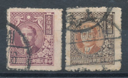 Chine N°582 Et 590 (o) - Chine