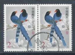 Chine N°3973 (o) En Paire Oiseaux - Oblitérés
