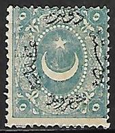 TURQUIE    -  1869.  Y&T N° 23 ** - 1858-1921 Empire Ottoman