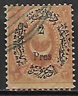 TURQUIE    -  1876.  Y&T N° 42 Oblitéré.  Surchargé .  FAUX  /  FALK  /  FORGERIE - Used Stamps