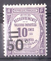 1926 - Surcharge Décalée Sur Timbre-taxe N° 51 - Neuf * - Errors & Oddities