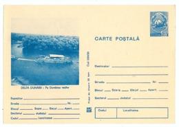 IP 80 - ( 394 ) Danube DELTA, Ship, Romania - Stationery - Unused - 1980 - Holidays & Tourism