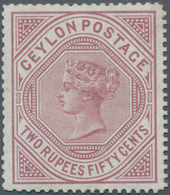 Ceylon / Sri Lanka: 1872-80 UNISSUED 2r.50c. Dull Rose, Wmk Crown CC, Perforation 12½ ALL SIDES (exa - Sri Lanka (Ceylon) (1948-...)