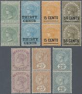 Ceylon / Sri Lanka: 1883-86 Seven Different Vertical Pairs Of QV Stamps, SG 147, 169, 189, 192, 195, - Sri Lanka (Ceylon) (1948-...)