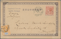 Ceylon / Sri Lanka: 1903, Japanese Postcard Franked With 2 Cent QV And 4 Cent KE VII From COMBOL To - Sri Lanka (Ceylon) (1948-...)