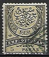 TURQUIE    -  1880.   Y&T N° 50 Oblitéré - Used Stamps