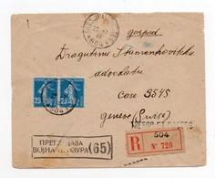 !!! PRIX FIXE : POSTES SERBES LETTRE RECO DE 1918 POUR LA SUISSE AFFRANCH 25C SEMEUSE, CACHET TRESOR ET POSTES 504 - Postmark Collection (Covers)
