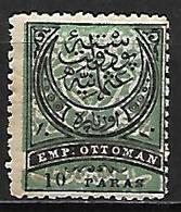 TURQUIE    -  1880.   Y&T N° 51 *. - Unused Stamps