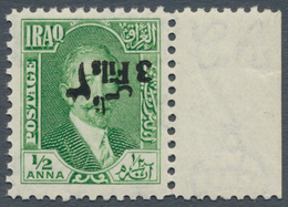"""Irak: 1932 New Currency 3 Fils On ½a. Green, Variety """"SURCHARGE INVERTED"""", Right Hand Marginal Singl - Irak"""