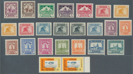 Irak: 1941/1970: Two Mint Issues, With 1941-47 Definitives, Complete Set Of 22 To 1d., Mint Lightly - Irak