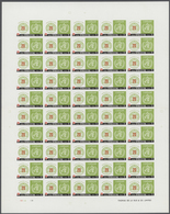 Irak: 1968, 20 Years World Health Organisation (WHO) Complete Set In Complete (folded) IMPERFORATE S - Irak