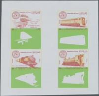 Irak: 1975, Iraq. Extraordinary Collective, Displaced Color Proof For The Complete Set TAURUS RAILWA - Irak