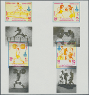 Irak: 1980, Iraq For Moscow Summer Games. Exceptional Collective, Displaced Color Proof For The Comp - Irak