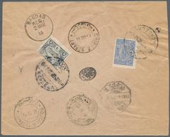 "Irak - Stempel: 1914, ""KERBELA"" C.d.s. On Registered Cover Bearing 1 Pia. Blue And 2 Pia. Slate 1913 - Irak"