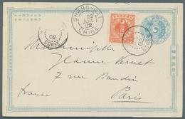 Korea: 1902. Postal Stationery Card 1c Blue Upgraded With Yvert 20, 3c Orange Tied By Fusan Coree Do - Corée (...-1945)