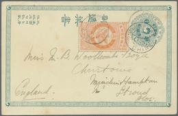 Korea: 1906. Postal Stationery Card 1ch Green Written From 'H.M.S. Amphitrite' At Chemulpho Upgraded - Corée (...-1945)