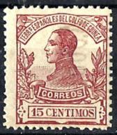 Guinea Española Nº 89 En Nuevo - Guinea Española