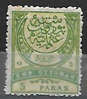 TURQUIE    -  1888.   Y&T N° 71 (*) - Unused Stamps