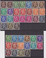 België Reeksen/series Nrs 674/689 + 675A/689A Zonder/sans Nr 674A XX/X/zonder Gom/sans Gomme.  Zie/voir 2 Scans. - Unclassified