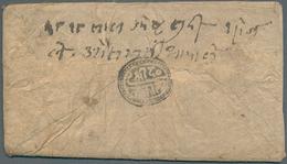 Tibet: TIBETAN-NEPALESE WAR (1858-61), 1918/2/9/ Bikram Sabat.(= May 1861) Field Cover Sent By Capta - Timbres