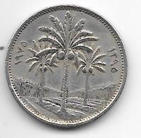 *irak 50 Fils 1975 Km 128 - Iraq