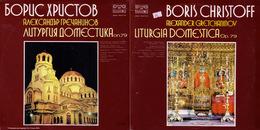 Superlimited Edition CD Boris Christoff. GRETCHANINOV. LITURGIA DOMESTICA. 2 Vol. - Religion & Gospel