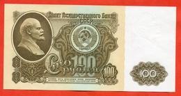 Russia 1961.100 Rubles. UNC. - Russia