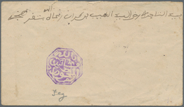 Marokko - Scherifische Post: Two Letters With Sherifat Cancellations. One Octogonal Fro FEZ. Please - Marokko (1956-...)