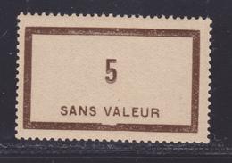 FRANCE FICTIF N°  F44 ** MNH Timbre Neuf Sans Charnière, Variété Double Encoche Cadre Inférieur, TB - Phantomausgaben