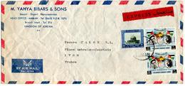 Lettre Express De Amman (18.01.1966) Pour Lyon_Yahya Bibars Jordanie - Jordanie