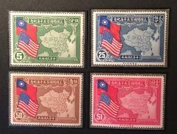 CHINE 1939 YT N°289 à 292 - 1912-1949 République