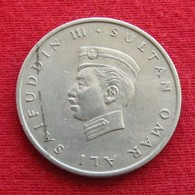 Brunei 20 Sen 1967 KM# 7 - Brunei