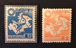 CHINE 1944 Occupation Japonaise YT N°88 à 91 Et 92-93 - China