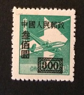 CHINE 1950 YT N°845 - Unused Stamps