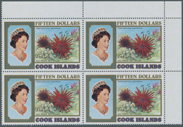 Cook-Inseln: 1994, Definitive Issue 'Life In The Coral Reef' $15 'Heterocentrotus Mammillatus' In A - Cookinseln