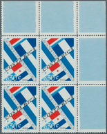 Costa Rica: 1964, Organisation Of Central American States 0.30c. Showing Different Flags In An Unusu - Costa Rica