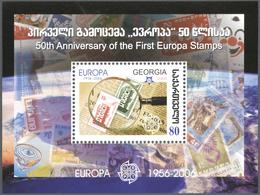 """Georgien: 2006, """"50 Jahre Europamarken"""". Lot Zu 1.000 Sätzen In Bogen Gezähnt Und Ungezähnt Und 1.00 - Georgien"""