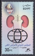 Ägypten Egypt 2002 Medizin Medicine Gesundheit Health Organe Nieren Kidney Nephrologie Nephrology, Mi. 2079 ** - Ungebraucht