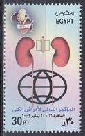 Ägypten Egypt 2002 Medizin Medicine Gesundheit Health Organe Nieren Kidney Nephrologie Nephrology, Mi. 2079 ** - Unused Stamps