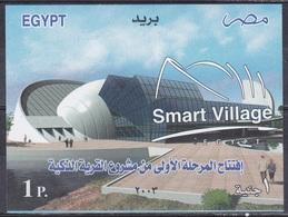 Ägypten Egypt 2003 Technologie Technology Architetkur Architecture Bauwerke Buildings Smart Village, Bl. 86 ** - Ungebraucht
